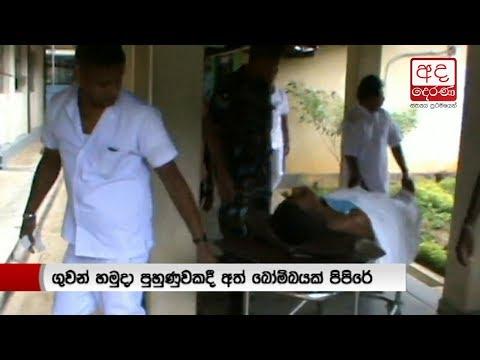 3 injured in grenade|eng