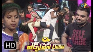 Express Raja | 19th April 2018 | Full Episode 414 | ETV Plus