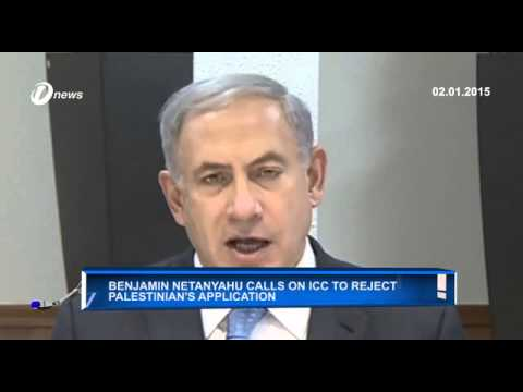 Benjamin Netanyahu Has Called On The ICC To Reject Palestinian's Application
