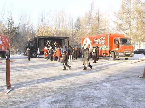 Кока-Кола на 6-летии СДЮШОР Смертина в Барнауле