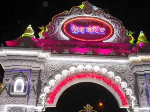 GATE OF PREM MANDIR IN VRINDAVAN.