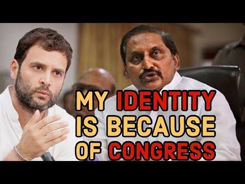 """""""Congress and Rahul Gandhi's hand needs to be strengthened"""": Kiran Kumar Reddy"""