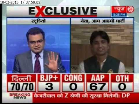 After Win Aap Leader Kumar Vishwas On News 24 video