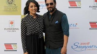 SAYAPATRI ||  Suraj Singh Thakuri || General Rajendra Chhetri || New Nepali Movie || Press Meet ||