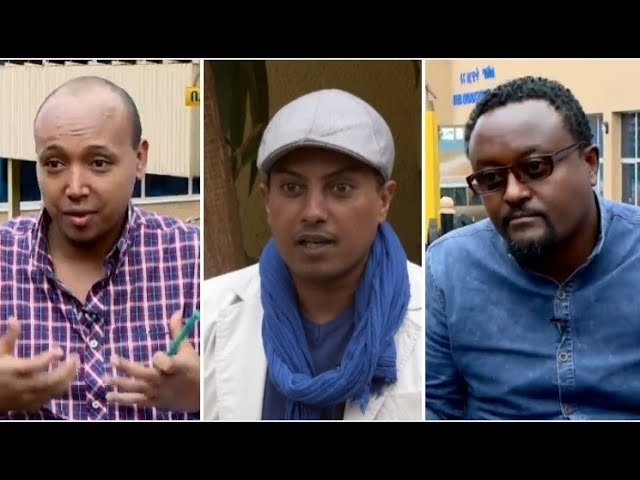 Ethiopian Movie And Its Barrier