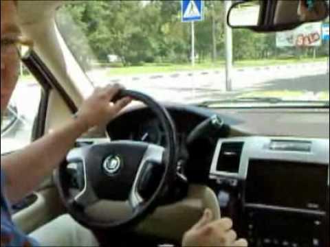 Большой тест-драйв (видеоверсия): Cadillac Escalade [СиДр] часть 1