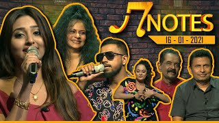7 NOTES | Siyatha TV | 16 - 01 - 2021
