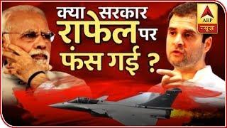 Big Debate: Rafale Deal, Huge Problem For BJP Government? | ABP News