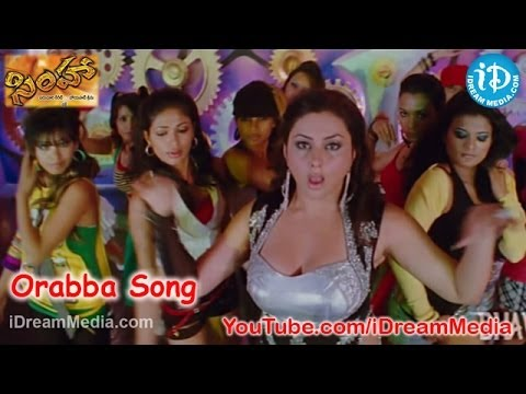 Orabba Song - Simha Movie Songs - Balakrishna - Nayantara - Namitha - Sneha Ullal