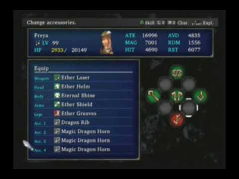 Valkyrie Profile 2 Silmeria : How to Trap Hamster Hammy + 880 Golden Eggs