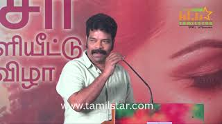Pakka Movie Teaser Launch