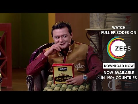 Apur Sangsar - Indian Bangla Story - EP 16 - Zee Bangla TV Serial - Webisode