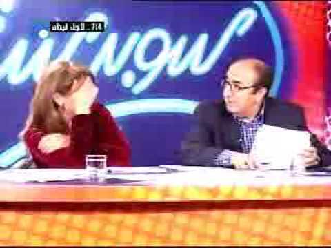 Melhem Zein Waja3 El Rouh MP3 Download