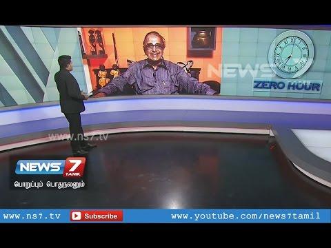 PM Modi's visit to Silicon Valley 2/2 | Zero Hour | News7 Tamil