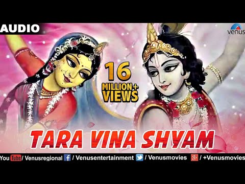Tara Vina Shyam : Khelaiya - Non-stop Disco Dandia || Gujarati Garba Songs video