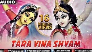 Khelaiya - Vol.11 : Tara Vina Shyam - Non-Stop Disco Dandiya || Gujarati Garba Songs