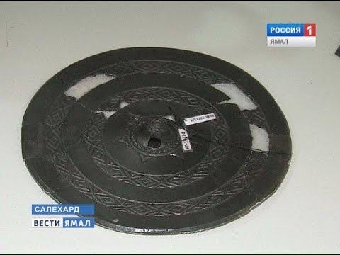 В Западной Сибири нашли древние артефакты возрастом 2000 лет