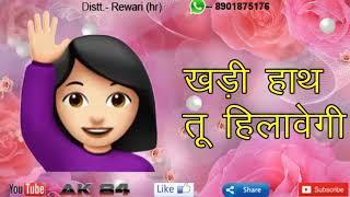 Aaj Tera time se Marjani Haryanvi status