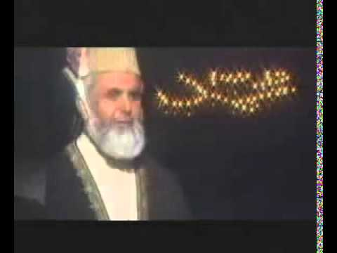 Qasida Burda Sharif   Arabic Naat With Daff Dafli Duff video