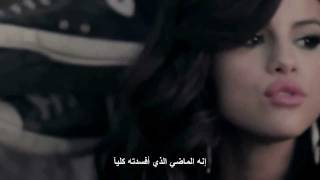 ترجمة أغنية Selena Gomez & The Scene - Hit The Lights HD