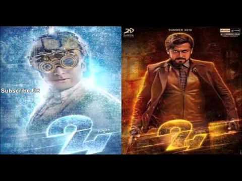 ரசிகர்கள் எதிர்ப்பார்த்தது 24 படத்திற்கு கிடைத்ததா| kollyTube | Tamil Cinema News