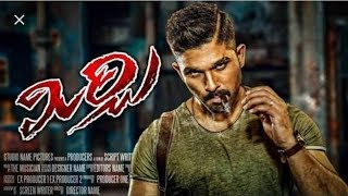 New South Indian Love Story Movie 2019 dubbed in hindi by FB Films