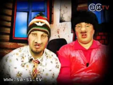 Саша и Сирожа - Премии (Калыханка)