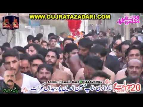 Matamdari | 20 Muharram 2019 | Moimdi Pur Gujrat || Raza Production