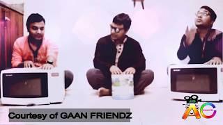 NOTUN USTAAD | আমি নতুুন ওস্তাদ | JOMOJ | GAAN FRIENDZ | যমজ | NEW BANGLA FUNNY VIDEO 2017