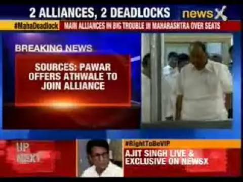 NCP gives Congress 48- hour notice on Maharashtra  seat sharing