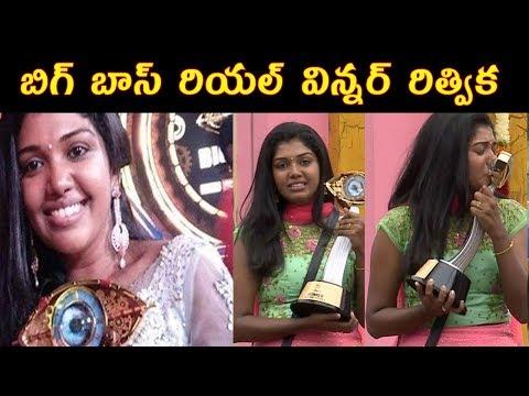 Big Boss 2 Telugu & Tamil  winners