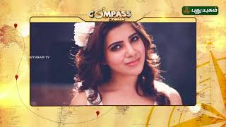 Siva Karthikeyan - Samantha Ruth Prabhu team up for first time | Compass Countdown