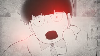 Mob Psycho 100 ?AMV??Shigeo(Mob) vs Teruki Hanazawa? you are the light ??