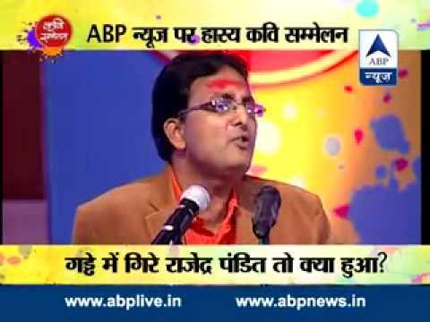 Holi Special: Abp News Kavi Sammelan (part-2) video