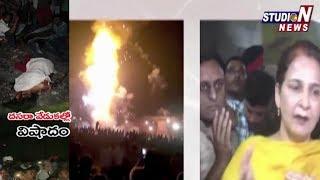 Amritsar Train Accident : Dussehra celebrations turned tragic in Amritsar