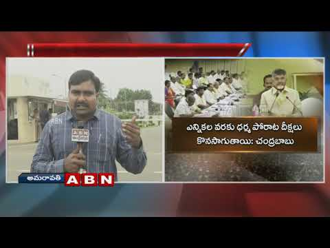 CM Chandrababu Holds TDP Coordination Committee Meeting | Key Decisions