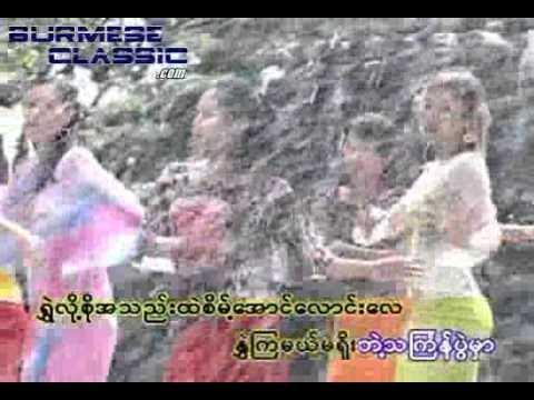 Burmeseclassic Com The Best Myanmar Website    Songs video
