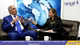 الاعلاميه ياسمين عاطف مع المستشار النقراشى   منسق عام الحملة الرسمية للرئيس السيسى بأسيوط