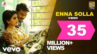 Thangamagan - Enna Solla Video  Anirudh Ravichander  Dhanush