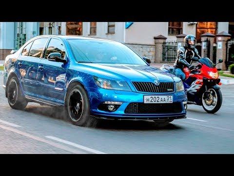 ЕЕ БОЯТСЯ ВСЕ. Злая Skoda Octavia RS против БАЙКЕРОВ на Suzuki и Honda. ЗЛАЯ ШКОДА ОКТАВИЯ.