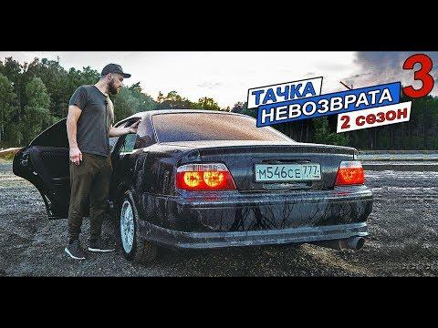 Купил чайзер за 100 тысяч рублей
