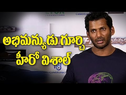 Vishal speech At Abhimanyudu Telugu Movie Premier Show  | Samantha | Arjun | Y5 tv |