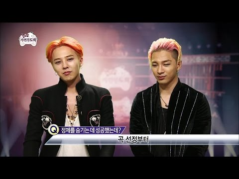 【TVPP】GD&Taeyang(BIGBANG) - Take off the mask, 지디&태양(빅뱅) - 그들의 정체는? @ Infinite Challenge