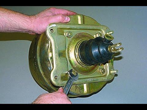 Ремонт вакуумного усилителя тормозов уаз своими руками 75