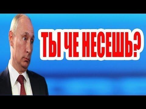 ПУТИН в ШОКЕ от ФУРСЕНКО!!! Российский футбол ...