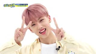 NCT DREAM Jisung fazendo aegyo 'yum yum' song Weekly Idol EP.418