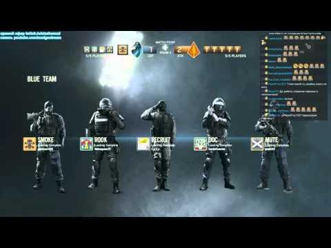 Нарезка стрима Rainbow Six: Siege с Кейком, Факером и WLG