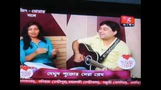 Paglu 2 - Shreya Ghoshal and Jeet Ganguly singing bengali movie song Paglu 2 tiitle track