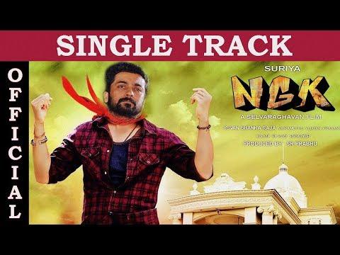 NGK - Single Track : Suriya | Sai pallavi | Rahul preet singh | Yuvan shankar raja