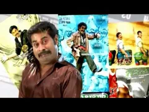 Kurutham Kettavan Malayalam Album ~ KuruthamKettavan HD  Suraj...